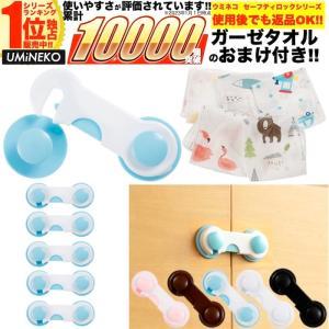 水色 ドアストッパー 赤ちゃん ベビー ガード 扉 ドア 戸口 ロック 5個 セット おまけ付 開き戸 いたずら防止 セーフティー グッズ 地震 冷蔵庫 引き出し|umineko-shoji