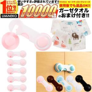 ピンク ドアストッパー 赤ちゃん ベビー ガード 扉 ドア 戸口 ロック 5個 セット おまけ付 開き戸 いたずら防止 引き戸 戸棚 開き戸をロック 棚|umineko-shoji