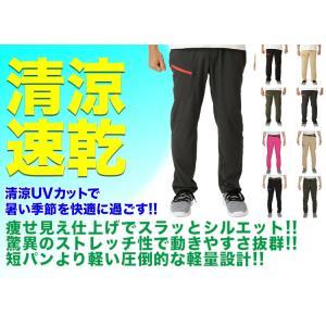 グレー 2XLサイズ 痩せシルエット 登山パンツ 速乾パンツ ドライパンツ ズボン リバーパンツ ス...