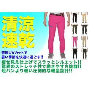 ピンク 2XLサイズ 痩せシルエット 登山パンツ 速乾パンツ ドライパンツ ズボン リバーパンツ ス...