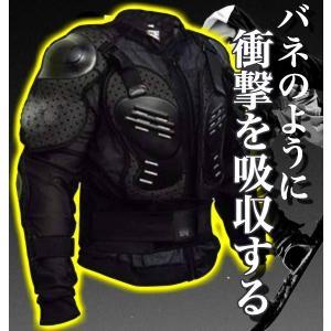 上半身 プロテクター 01 バイク ウミネコ モトクロス ポケバイ スノボ スノーボード 3層耐衝撃構造 S M L XL 2XL 3XL メッシュ 背中 胸 ヒジ 腕 肩 ガード|umineko-shoji
