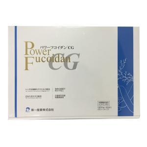 パワーフコイダンCG (ゼリータイプ) 50g × 36包...