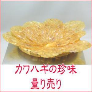 生干はぎ(カワハギ)100g単位の量り売り|uminekotayori
