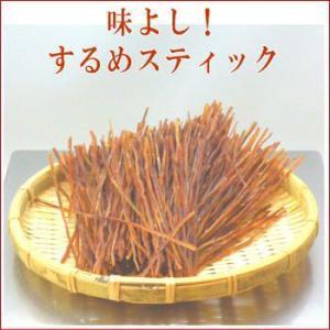 おつまみ珍味 するめスティック(切するめ) 100g単位の量り売り|uminekotayori