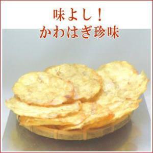 海産物乾燥珍味ハギロール 100g単位の量り売り|uminekotayori