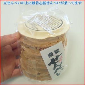 般若心経せんべい(豆)プリント白煎餅1枚・豆煎餅13枚入り|uminekotayori