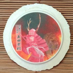 食べる戦国武将・プリント南部せんべい (真田幸村)|uminekotayori