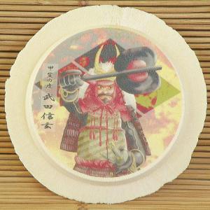 食べる戦国武将・プリント南部せんべい (武田信玄)|uminekotayori