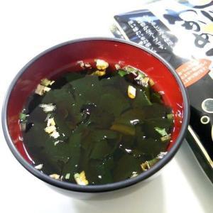 あっさりお吸い物風しじみわかめスープ|uminekotayori