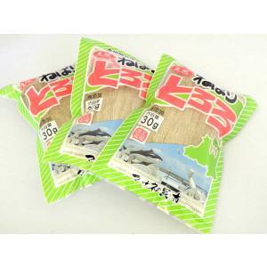 天然・大間産のねばりとろろ30g3個セット 体活性ネバネバ成分で老けないカラダ作り! uminekotayori