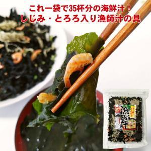 しじみ・とろろ入り漁師汁(みそ汁・海鮮スープの)具同梱用|uminekotayori