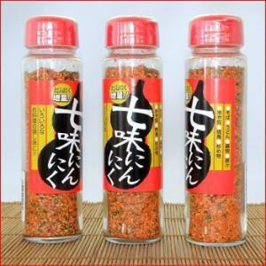 七味にんにくひょうたん3本セット|uminekotayori