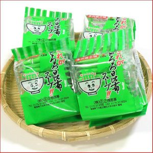 これがとろろ昆布スープ40食分(10食入り4パック) 体活性ネバネバ成分で老けないカラダ作り!|uminekotayori