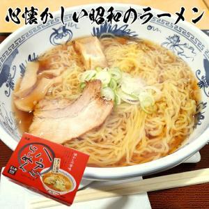 八戸ラーメン(煮干醤油味)|uminekotayori