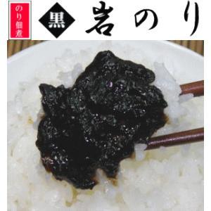 黒岩のり 瓶180g(岩海苔の佃煮)|uminekotayori