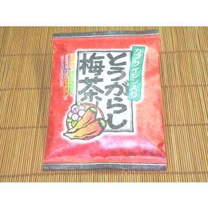 カプサイシン入りのとうがらし梅茶|uminekotayori