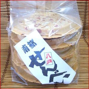 南部せんべい 豆(落花生ピーナッツ)10枚|uminekotayori