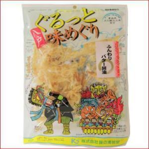 ふんわりバター醤油さきいか 50g (500円均一送料無料珍味)|uminekotayori