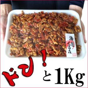 胡桃とえびの佃煮-海老くるみ 業務用1Kg|uminekotayori