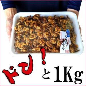 胡桃とこうなご(いかなご)の佃煮-くるみ小女子 業務用1Kg|uminekotayori