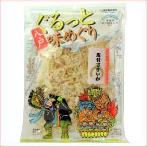 皮付さきいか60g (500円均一送料無料珍味)|uminekotayori