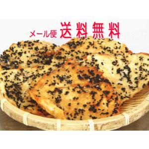 黒ごま鯛ロール 75g 送料無料500円均一珍味|uminekotayori