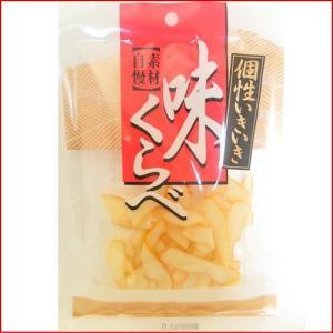 するめいかくん製品版27g(イカのソフト燻製珍味)
