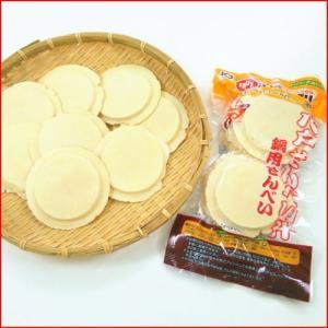 B-1グランプリ八戸せんべい汁用せんべい(8枚入)単品 uminekotayori