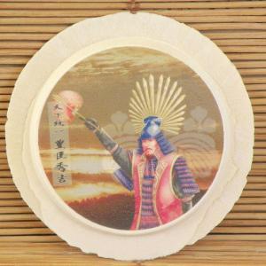食べる戦国武将・プリント南部せんべい (豊臣秀吉)|uminekotayori