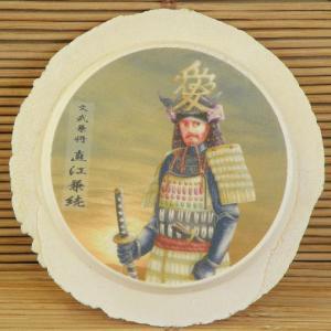 食べる戦国武将・プリント南部せんべい (直江兼続)|uminekotayori