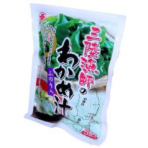 三陸漁師のわかめ汁ふのり入(5食)|uminekotayori