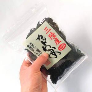 三陸産カットわかめ|uminekotayori