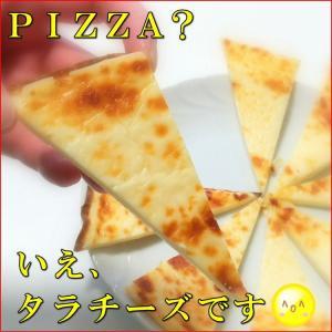 焼タラチーズ|uminekotayori