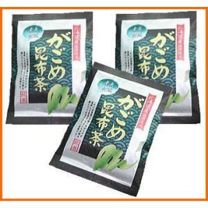 北海道産昆布のがごめ昆布茶3袋セット 体活性ネバネバ成分で老けないカラダ作り!|uminekotayori