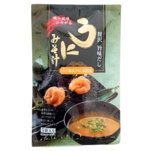 うにみそ汁(うに味噌汁)|uminekotayori