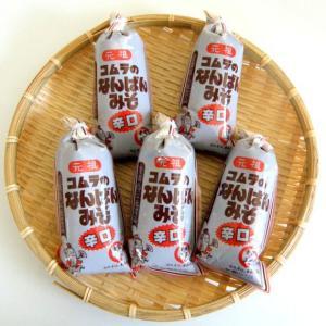 コムラの南蛮みそ(大)230g B.辛口5個セット なんばんみそ漬け|uminekotayori