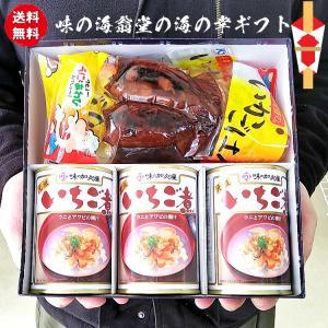 ギフト シーフードギフト/八戸グルメギフト贈答Aセット(いちご煮缶詰3個+八戸いかごはん小2尾3個・化粧箱包装済)|uminekotayori
