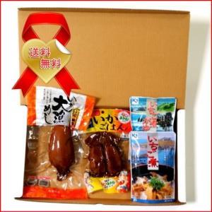 ギフト シーフードギフト/八戸グルメ贈答Cセット(ギフト箱包装済)|uminekotayori