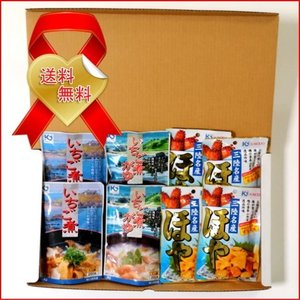 ギフト シーフードギフト/八戸グルメギフト贈答Dセット(いちご煮スープ2個・いちご煮がゆ2個・蒸しほやアルミパック4個)|uminekotayori