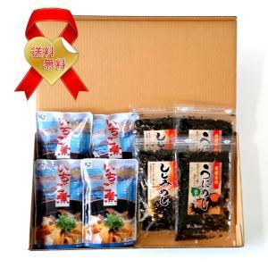 ギフト シーフードギフト/八戸グルメギフト贈答Nセット(化粧箱包装済)|uminekotayori