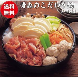 八戸せんべい汁/シャモロックせんべい汁鍋セットC(2〜3人前)|uminekotayori