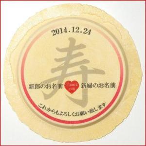 結婚披露宴のブライダルプチギフトせんべい白3-2枚合せ(オリジナル オーダーメイド)|uminekotayori
