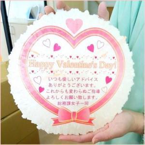 バレンタインギフト専用/メッセージ・名入れハートのカニ大判せんべい4枚セット|uminekotayori