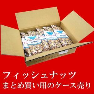 食べきりフィッシュミックスナッツのケース販売20袋|uminekotayori