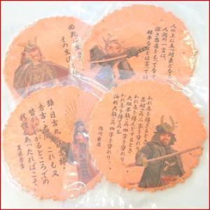 戦国武将エビ大判せんべい4枚セット(子供の日や父の日のプレゼント)|uminekotayori