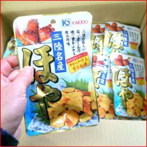 三陸名産ほや(蒸しほやアルミパック)1ケース50個|uminekotayori
