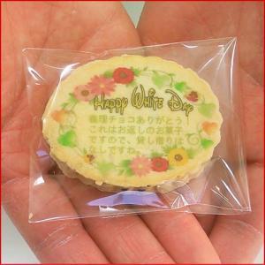 ホワイトデイ専用のバレンタインお返し小判せんべい二枚ピロ個装タイプ(塩胡麻バター煎餅と胡麻バター煎餅)|uminekotayori