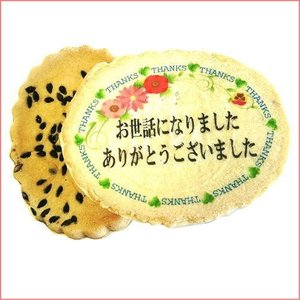 サンキューせんべい小判と胡麻バター煎餅2枚の個装セット...