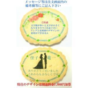 サンキューせんべい小判と胡麻バター煎餅2枚の個...の詳細画像2