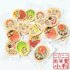 食べる年賀状-お年賀せんべいチビせん単品1枚(塩胡麻バター煎餅)|uminekotayori